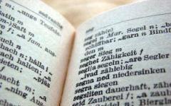 deutsch-bayrisches Wörterbuch, Bayrischer Dialekt, Mundart