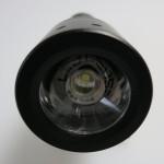 Lampenkopf der LED LENSER P7